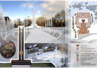 Объявлено голосование за проект мемориального комплекса на улице Ногина в Смоленске