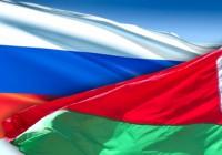 В Смоленске обсудили российско-белорусские отношения