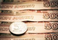 Профицитный бюджет Смоленской области принят в окончательном чтении