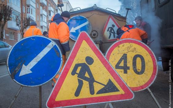 На трех магистральных улицах Смоленска пройдет ямочный ремонт