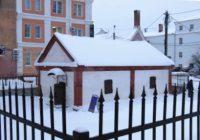 Музей-кузницу в Смоленске открыли после ремонта
