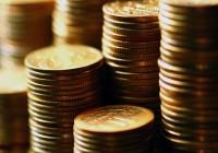 Смоленский бюджет принят с дефицитом в 268 млн рублей