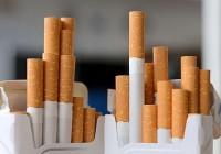 Сигареты взлетят в цене в 2017 году