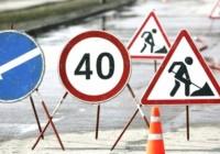 Беляевский путепровод в Смоленске закроют до апреля