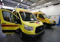 Смоленская областная больница получила два новых реанимобиля