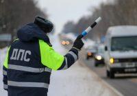 Сплошные проверки водителей пройдут в Смоленске 20 января