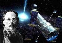 Смоленщина пытается попасть в маршрут «Россия – родина космонавтики»