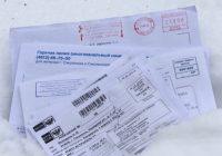 В Смоленске уволили почтальона, потерявшего корреспонденцию на Чертовом мосту