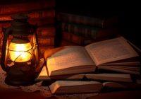 Смоленск погрузится в Библионочь
