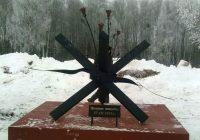 В Гагаринском районе появится новый памятник