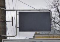 Смоляне обеспокоены исчезновением электронного табло с площади Победы