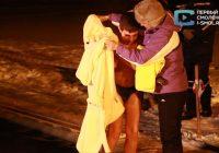 Более 10 тысяч смолян окунулись в Крещенскую ночь