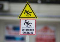 В Смоленске ожидается гололед