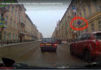 Гость из Ярославля записал 25-минутный видео-отзыв о Смоленске