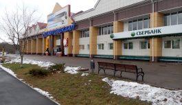 В Смоленске на время праздников изменится расписание междугородних автобусов