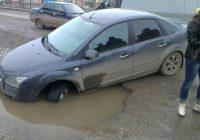 Водители сообщают о ямах-ловушках на дорогах Смоленска
