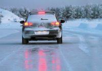 ГИБДД предупреждает смоленских водителей о гололедице