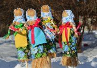 Конкурс масленичных кукол пройдет в Смоленске