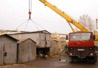 На улице Академика Петрова в Смоленске пойдут под снос гаражи