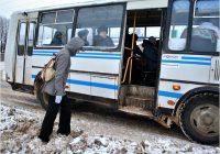 Маршрут №22 пополнился автобусами