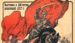 Первое гражданское свидетельство о браке в Смоленске покажут на революционной выставке