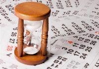 Сколько дней смоляне будут отдыхать на 23 февраля и 8 Марта