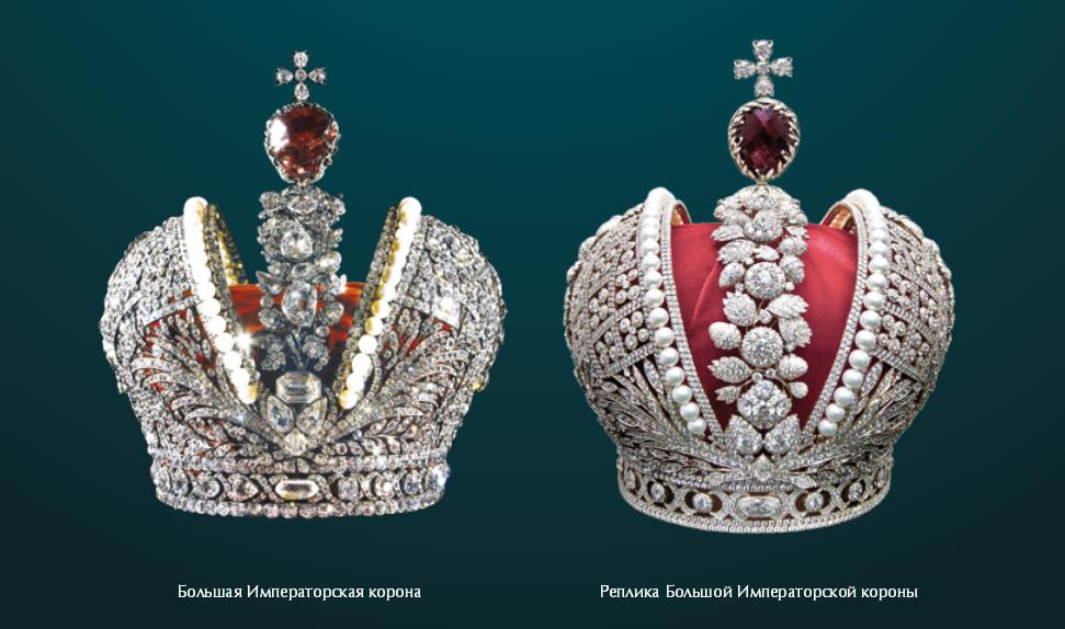 Корона российской империи своими руками фото 936