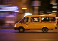 В Смоленской области приняли закон, ужесточающий контроль за маршрутчиками