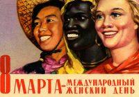 Куда сходить в Смоленске 8 марта