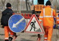 Ограничение движения по Витебскому шоссе продлили в Смоленске