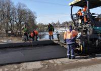 На Смоленском мосту в Вязьме залатали дыры