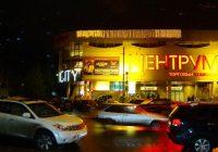 Результаты опроса о платной парковке у «Центрума» в Смоленске аннулированы