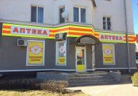 Аптеку в центре Смоленска без разрешения «украсили» безвкусной вывеской