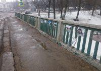 На дырявом Смоленском мосту в Вязьме устроили фотовыставку