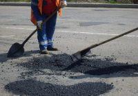 В Смоленске делают ямочный ремонт на восьми улицах