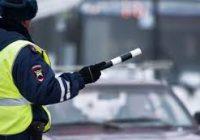 Сплошные проверки водителей будут проводиться в Смоленске три дня