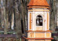 13 марта в Смоленске потеплеет до 7 градусов