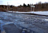 Жителям Сычевки пообещали новые дороги