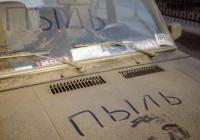 Убрать пыль с улиц Смоленска обещают до конца апреля