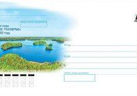 Снимок смоленского фотографа напечатали на почтовых конвертах