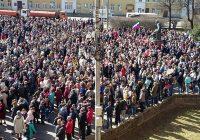 Смоляне почтили память жертв теракта в Санкт-Петербурге