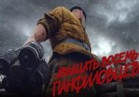 На Крепостной стене в Смоленске покажут  фильм « 28 панфиловцев»