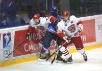 Смоленский «Славутич» потерпел второе домашнее поражение