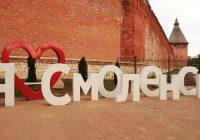 «Первый Смоленский» проверил состояние памятников в городе