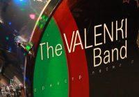 Вечеринка для «своих»: группа «The Valenki Band» отметила 15-летие