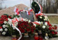 В Смоленске вспоминают жертв авиакатастрофы 2010 года