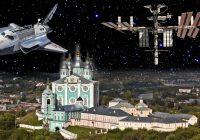 Космический Смоленск