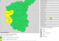 На Смоленскую область надвигается мощный атмосферный фронт