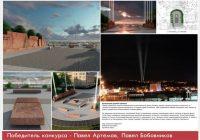 В Смоленске определили лучшие проекты мемориала для улицы Ногина