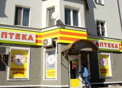 Что скажешь, Смоленск: аптеке быть или не быть?